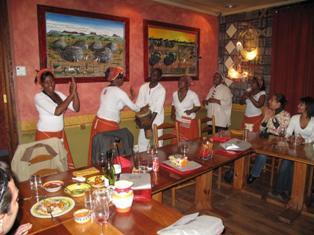 africacafe